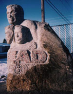 Slead Sculpture